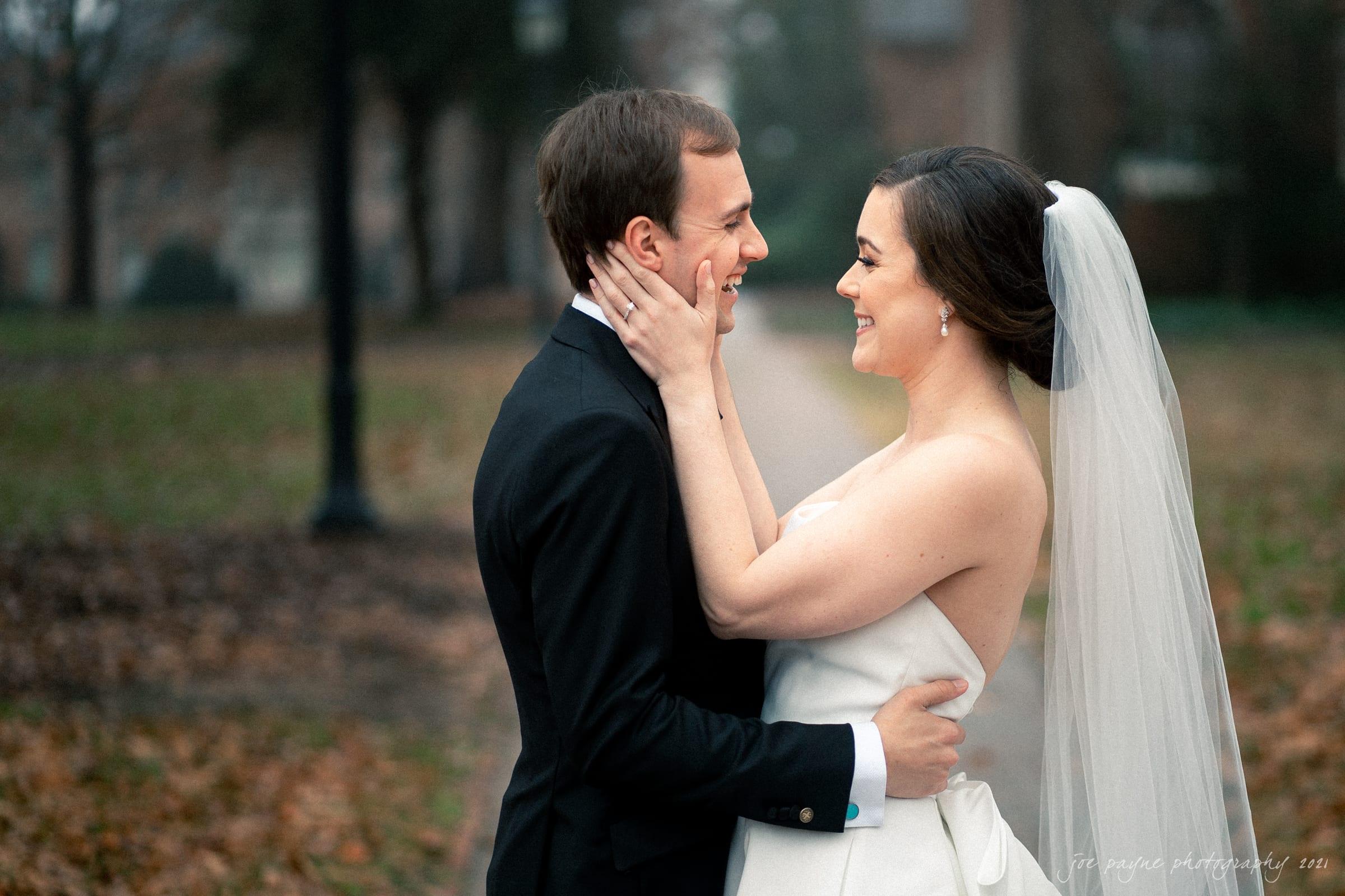 carolina inn wedding elyse michael 5 2
